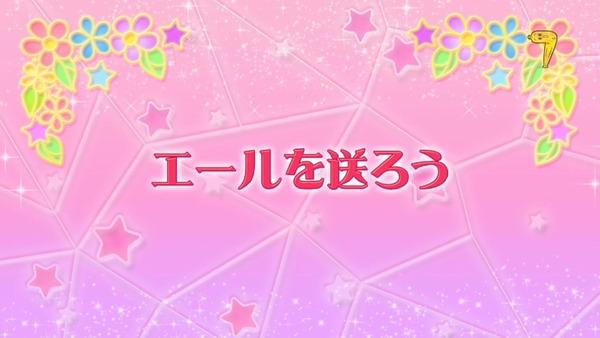 「アイカツスターズ!」第66話 (4)