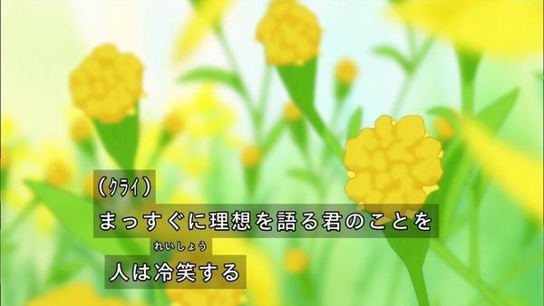 「HUGっと!プリキュア」48話感想 (34)