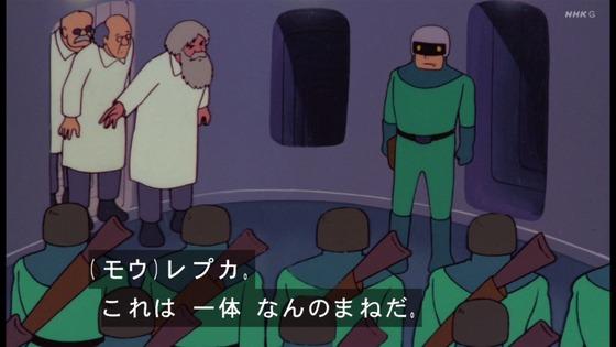 「未来少年コナン」第12話感想 (52)