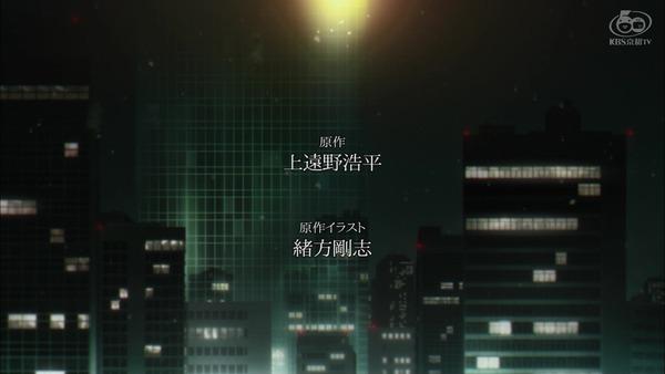 「ブギーポップは笑わない」1話/2話 感想 (1)