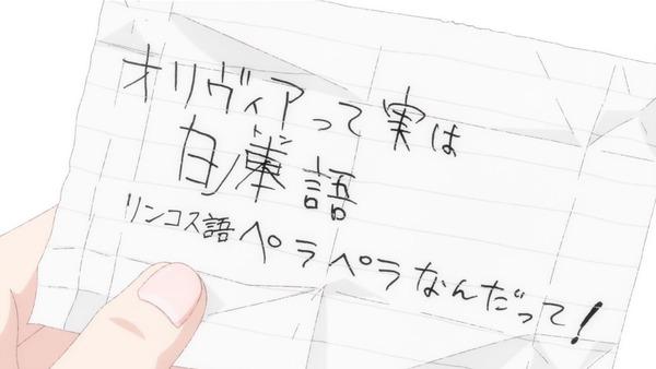 「あそびあそばせ」9話感想 (18)