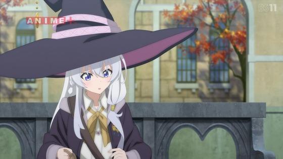 「魔女の旅々」第9話感想 画像  (3)