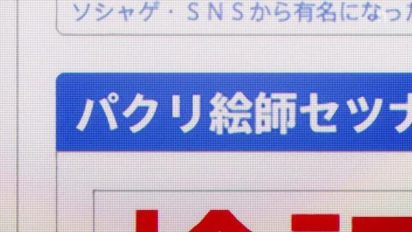 「ReCREATORS(レクリエイターズ)」11話 (65)