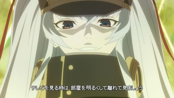 「ReCREATORS(レクリエイターズ)」19話 (4)