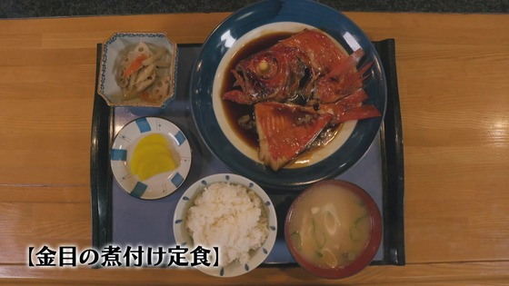 「孤独のグルメ Season9」2話感想 (70)
