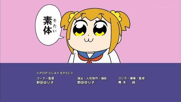 「ポプテピピック」TVスペシャル感想 (30)