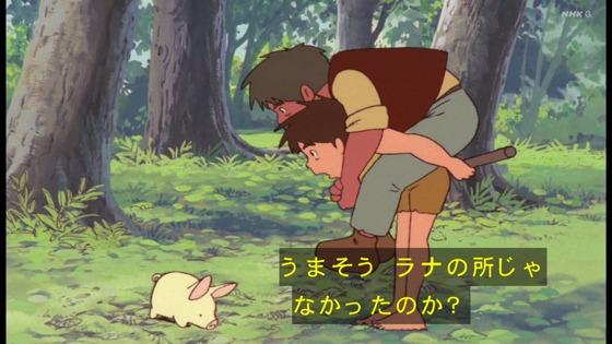 「未来少年コナン」第18話感想 画像 (4)