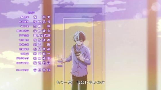 「僕のヒーローアカデミア」94話(5期 6話)感想 (96)