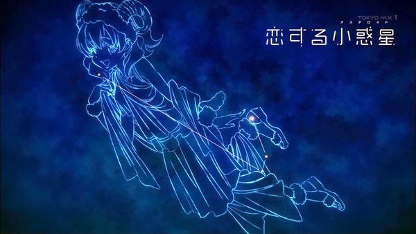 「恋する小惑星」7話感想 画像 (44)