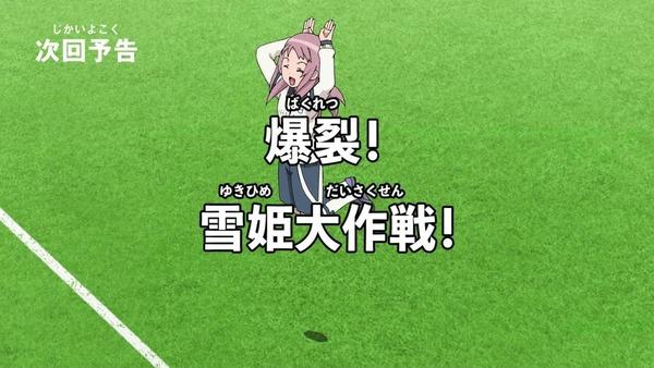 「イナズマイレブン アレスの天秤」16話感想 (65)