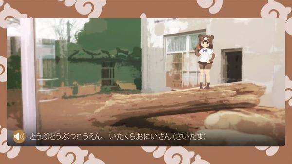 「けものフレンズ」11話感想 (16)