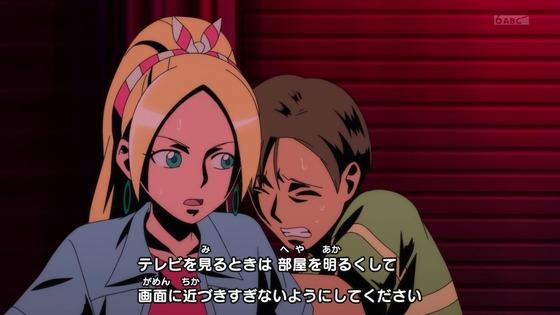 「ヒーリングっど プリキュア」第25話感想 画像  (1)