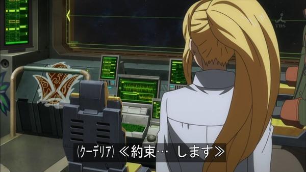 機動戦士ガンダム 鉄血のオルフェンズ (6)