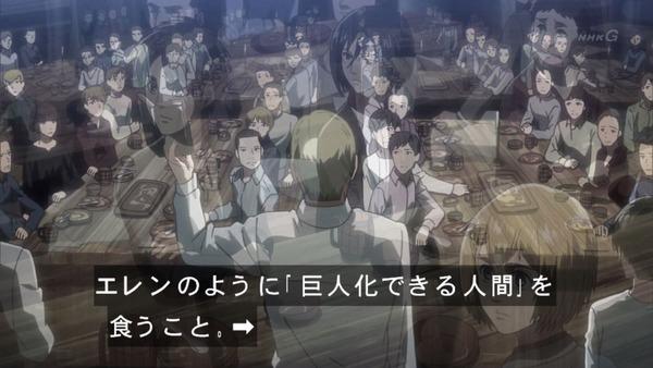 「進撃の巨人」55話感想 (21)