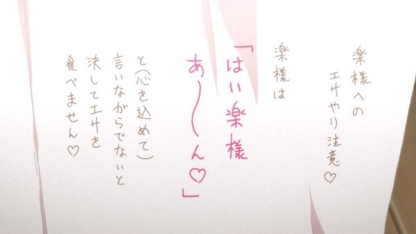 ニセコイ:(2期) (37)