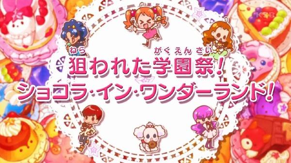 「キラキラ☆プリキュアアラモード」30話 (11)