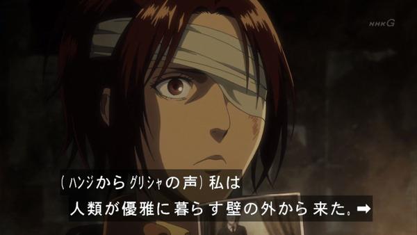 「進撃の巨人」56話感想 (101)