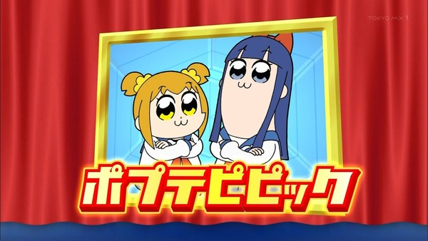 「ポプテピピック」TVスペシャル感想 (13)
