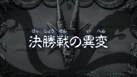 「ダイの大冒険」35話感想 (4)