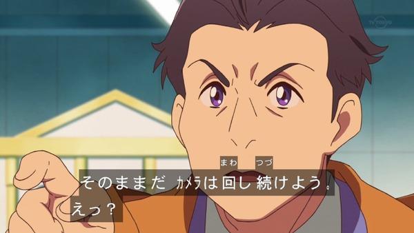 「アイカツフレンズ!」29話感想 (61)