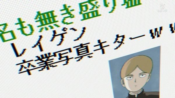 「モブサイコ100Ⅱ」2期 7話感想  (65)