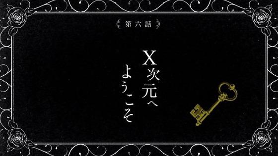 「クズの本懐」6話 (6)