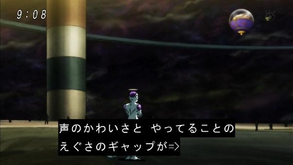 「ドラゴンボール超」99話 (6)