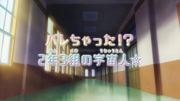「スター☆トゥインクルプリキュア」39話感想 (72)