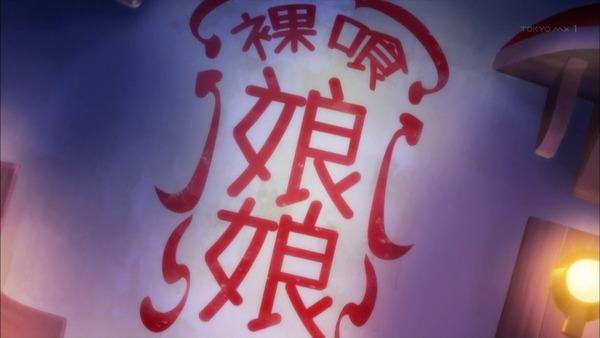 「マクロスΔ(デルタ)」3話感想 (11)
