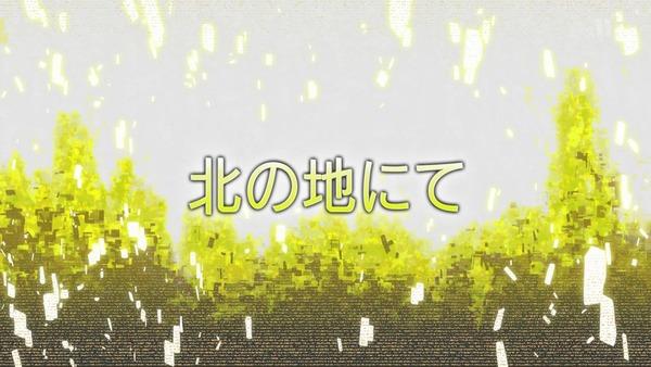 「ソードアート・オンライン アリシゼーション」2期 1話感想 (22)