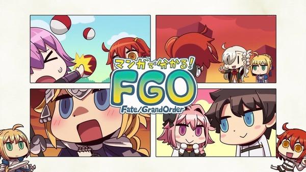 アニメ『マンガでわかる!Fate Grand Order』感想 (38)