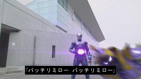仮面ライダーゴースト (20)