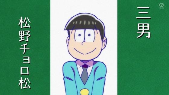 「おそ松さん」第3期 第2話感想 画像  (2)