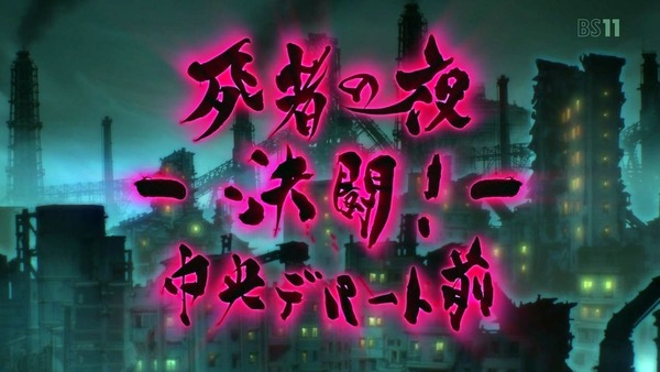 「ドロヘドロ」第3話感想 画像  (4)