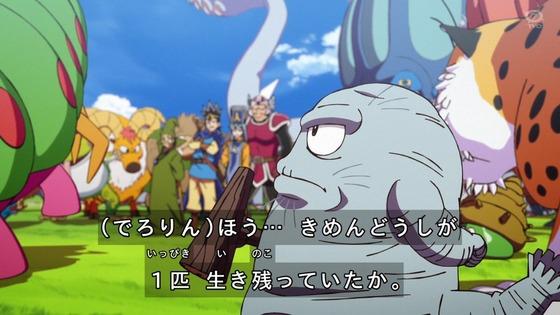 「ダイの大冒険」1話感想 画像 (22)
