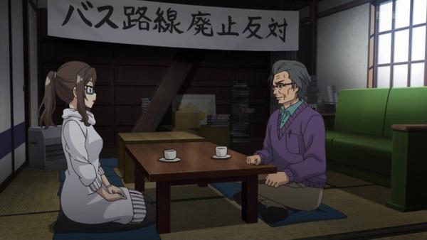 「サクラクエスト」18話 (25)