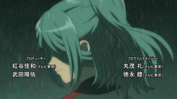 「イナズマイレブン アレスの天秤」1話 (9)