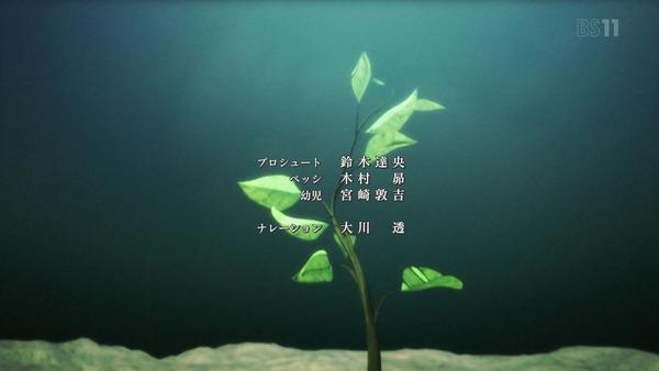「ジョジョの奇妙な冒険 5部」14話感想 (56)