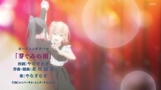「俺ガイル」第3期 第1話感想  (18)