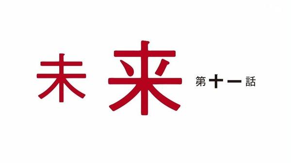 「僕だけがいない街」11話感想 (25)