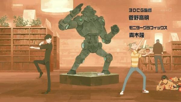 「アトム ザ・ビギニング」1話 (9)