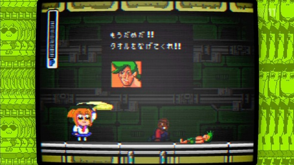 「ポプテピピック」3話 (22)