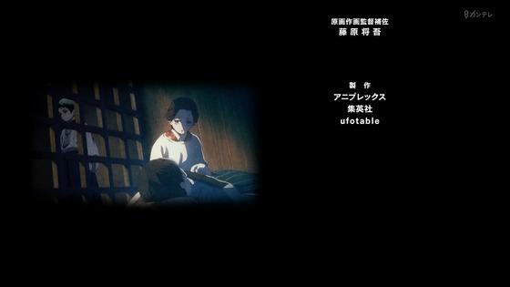 「鬼滅の刃」竈門炭治郎 立志編 第二夜 浅草編 感想 (35)