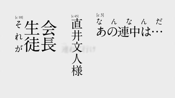 「Angel Beats!」第5話感想 (139)