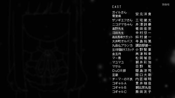 「ハイスコアガール」17話感想 (75)
