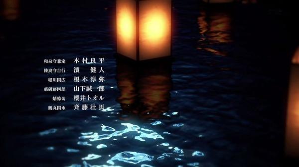 「活撃 刀剣乱舞」4話 (45)