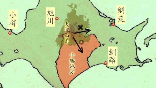 「ゴールデンカムイ」18話感想 (2)