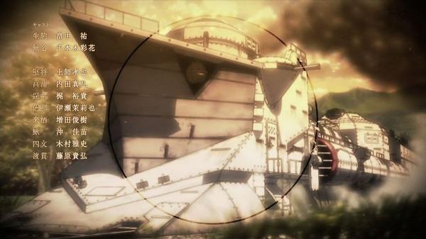 甲鉄城のカバネリ (3)
