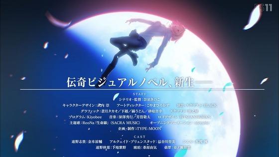 月姫 -A piece of blue glass moon- (36)