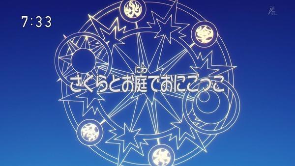 「カードキャプターさくら クリアカード編」7話 (4)